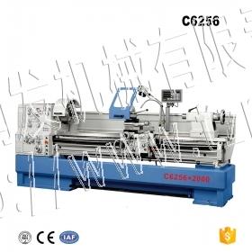 C6251/C6251V/C6256/C6256V  Horizontal Lathe Machine