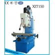 ZX7150A Drilling And Milling Machine