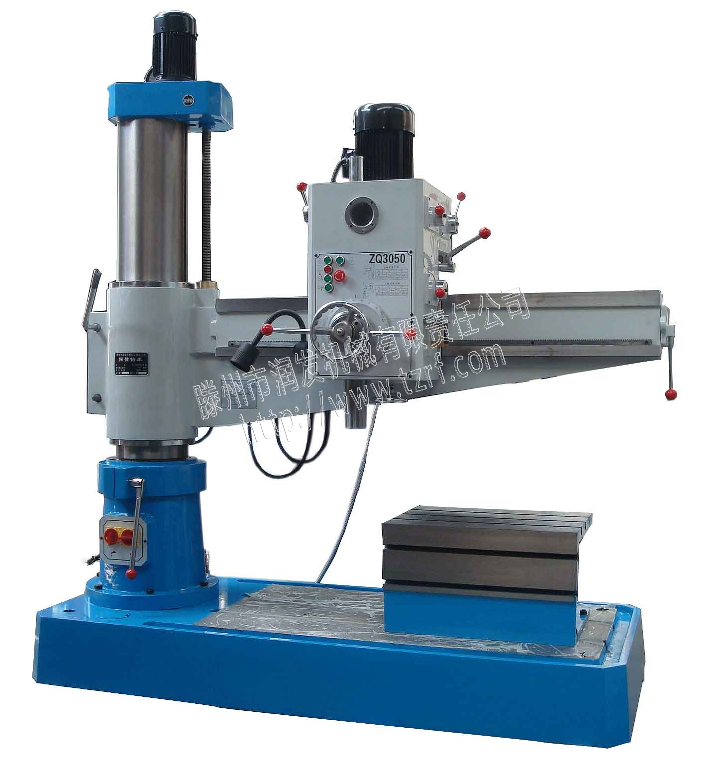 radial drilling Column dia, to column surface from spindle center, to spindle top from base  surface br-720a, 210, 225~765, 260~1045 br-820a, 210, 225~865, 380~ .