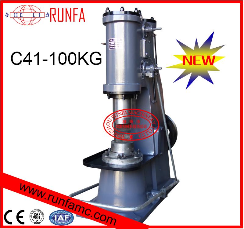 C41-100KG