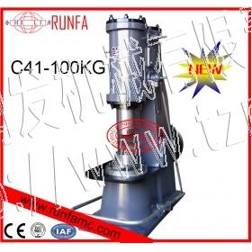 Air Power Forging HammerC41-100KG